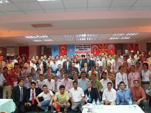 makedonya dtgb ile ilgili görsel sonucu