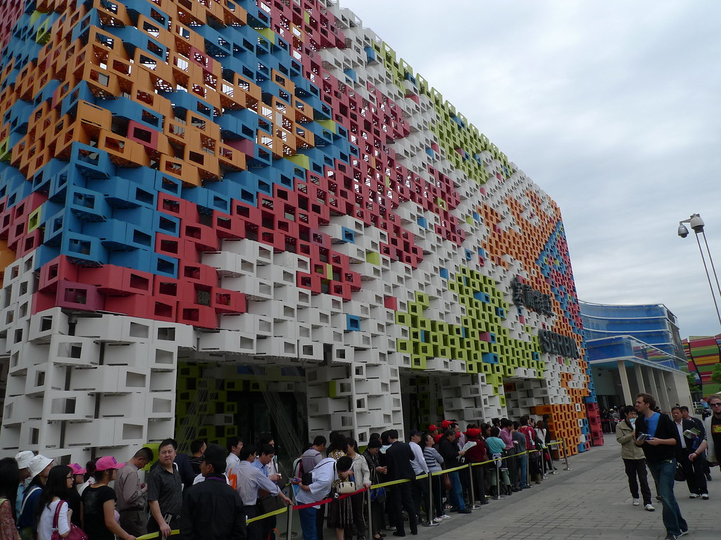 A visual tour of shanghai world expo cooler insights for Expo 2010 pavilions