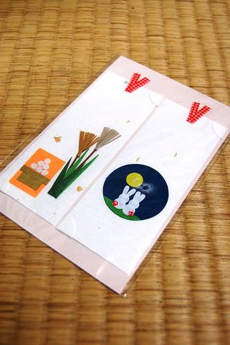Marca páginas Tsukimi