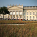 documenta 12 | Fridericianum outside (Friedrichsplatz)