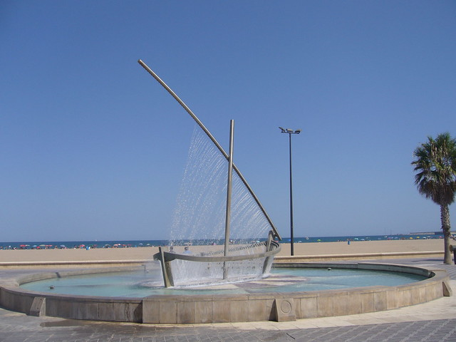 Boat Fountain