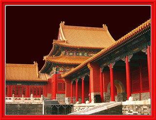 紫禁城 The Forbidden City, Beijing