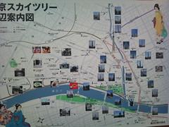 東京スカイツリー周辺案内図