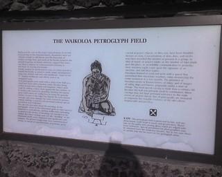 Image of Waikoloa Petroglyph Field. travel hawaii petroglyphs 2007 waikoloa kingsroad