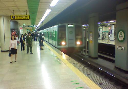 The Subway Drawing Nigh