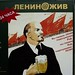 Lenin and Beer