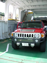 model car(0.0), automobile(1.0), automotive exterior(1.0), sport utility vehicle(1.0), vehicle(1.0), hummer h3(1.0), hummer h2(1.0), hummer h3t(1.0), bumper(1.0), land vehicle(1.0), luxury vehicle(1.0), motor vehicle(1.0),