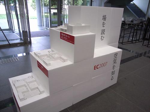 EC2007 Entrance