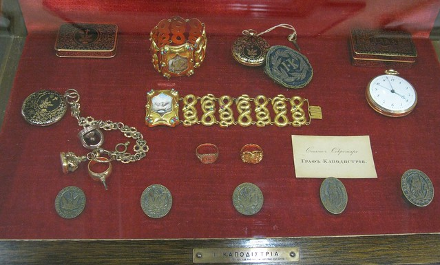 Personal items of Ioannis Kapodistrias