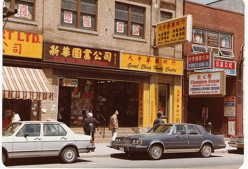 ChinatownToronto