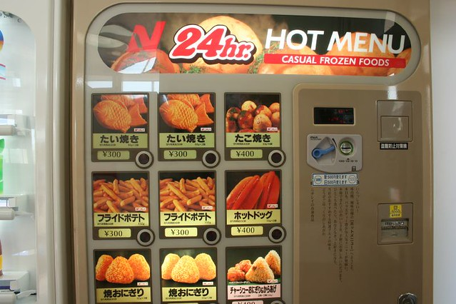 Should vending machines be turned off