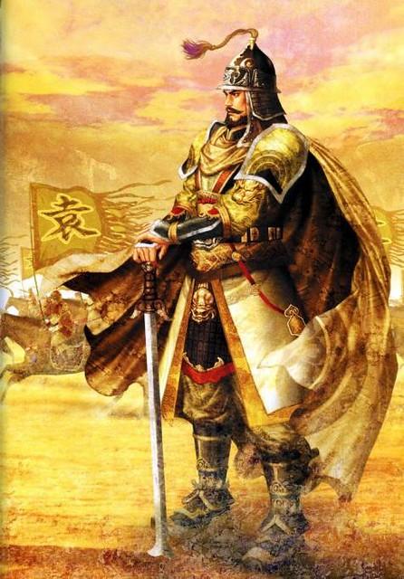 Yuan Shao