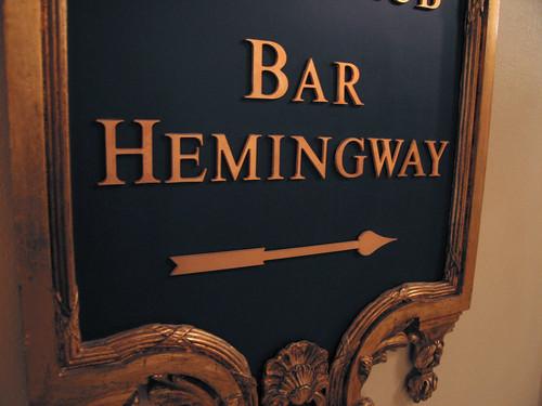 Bar of Ritz Hotel, París where Hemingway and Fitzgerald met