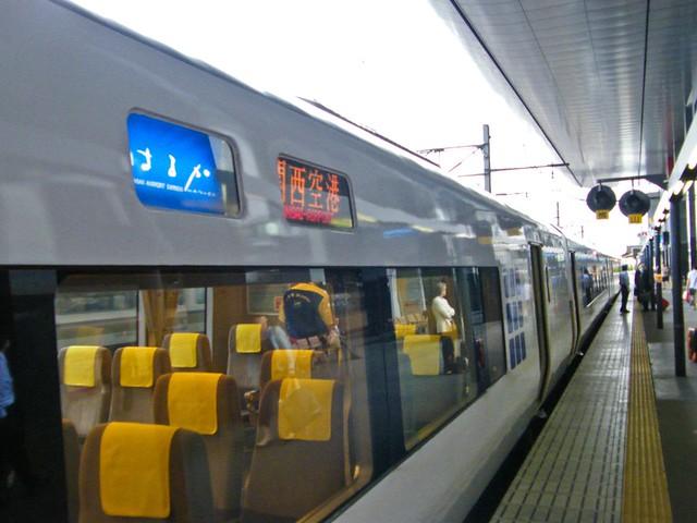 求厦门到西安的火车时刻表?