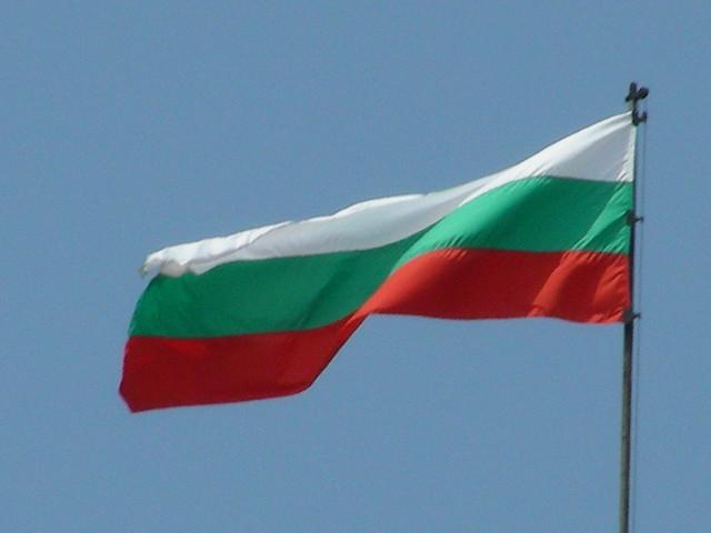 bulgaarse vlag ww2