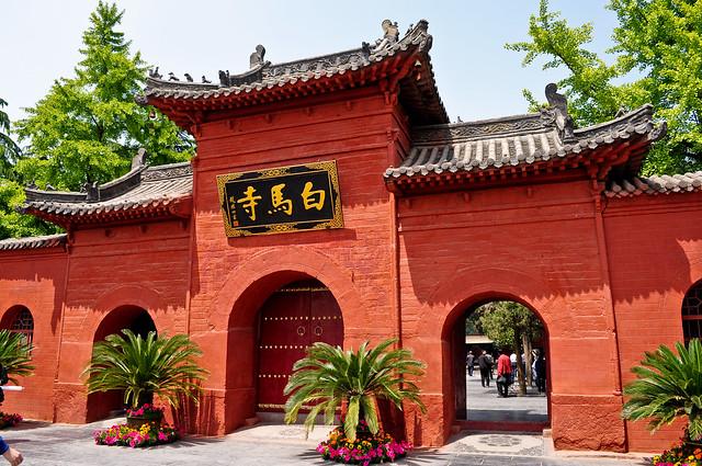 白马寺 / White Horse Temple