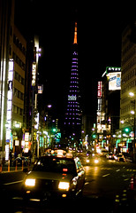 Tokyo Tower a change of colors 2009