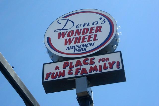 Deno S Restaurant Montreal Menu