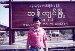 Thanlyin