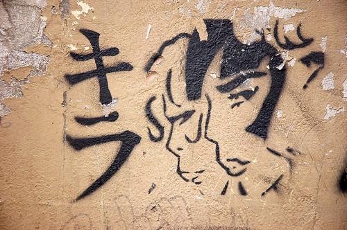 Japanese graffiti in Florence 1