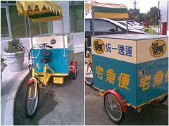vehicle, land vehicle, tricycle,