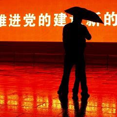 Kína 2010