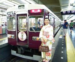 cable car(0.0), tram(0.0), passenger(1.0), vehicle(1.0), train(1.0), transport(1.0), public transport(1.0), rolling stock(1.0), rapid transit(1.0),