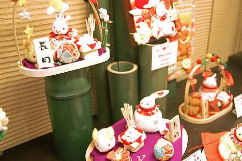 Conejitos y dango del Tsukimi