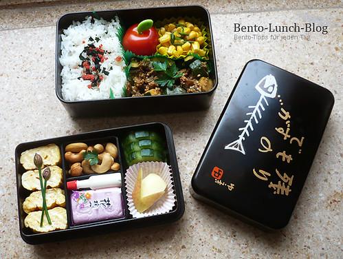 obento-tamagoyaki-mais-miso-aubergine by Token-Bento