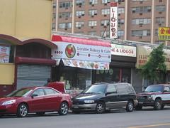 Lorabie Bakery