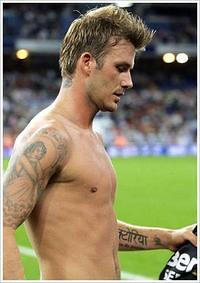 David Beckham Fat 14
