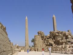 Egypt B - 301