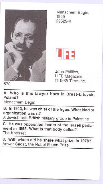 Israel Menachem Begin Jew scan1925