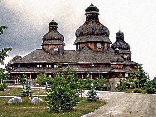 Ukrainian Catholic Church St. Elias Brampton