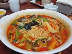 jjigae(0.0), sundubu jjigae(0.0), kalguksu(0.0), beef noodle soup(0.0), noodle(1.0), bãºn bã² huế(1.0), mi rebus(1.0), lamian(1.0), noodle soup(1.0), kimchi jjigae(1.0), food(1.0), dish(1.0), laksa(1.0), southeast asian food(1.0), soup(1.0), cuisine(1.0),