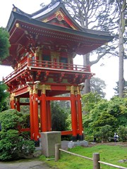 tower(0.0), torii(0.0), temple(1.0), building(1.0), shinto shrine(1.0), chinese architecture(1.0), place of worship(1.0), shrine(1.0), pagoda(1.0),