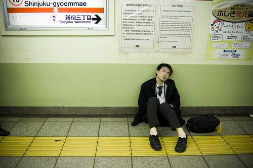 all rest in Tokyo happens behind the yellow line.