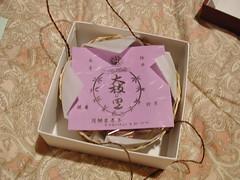 art(1.0), textile(1.0), purple(1.0), lilac(1.0), pink(1.0),