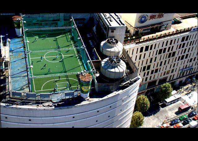 Futsal Park Shibuya