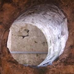 Ventilation Hole
