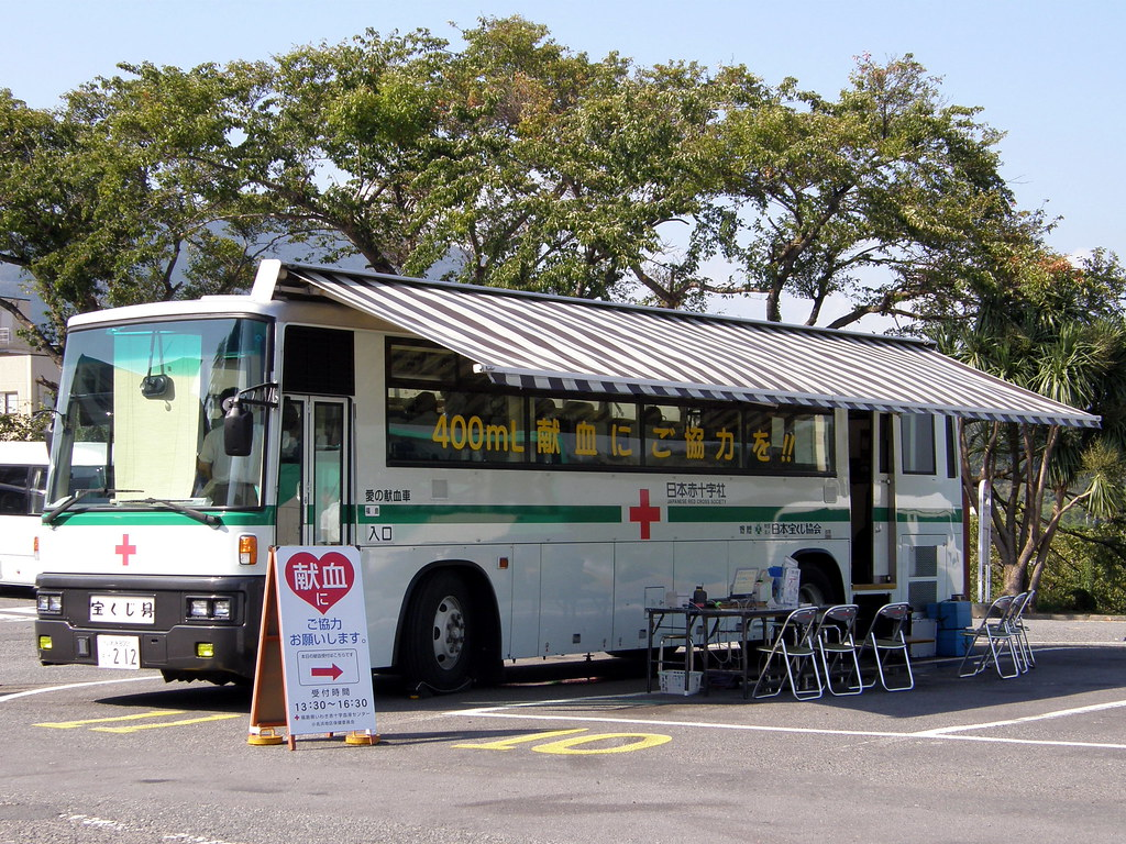 #9541 mobile blood donor clinic