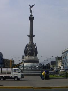 Estacion 2 de Mayo, Lima