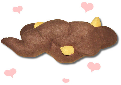 Fleces: Poo Shaped Pillow