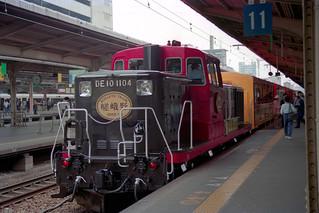 嵯峨野トロッコ列車 DE10 1104