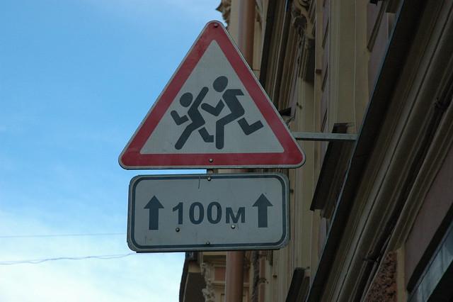 Russian street signs