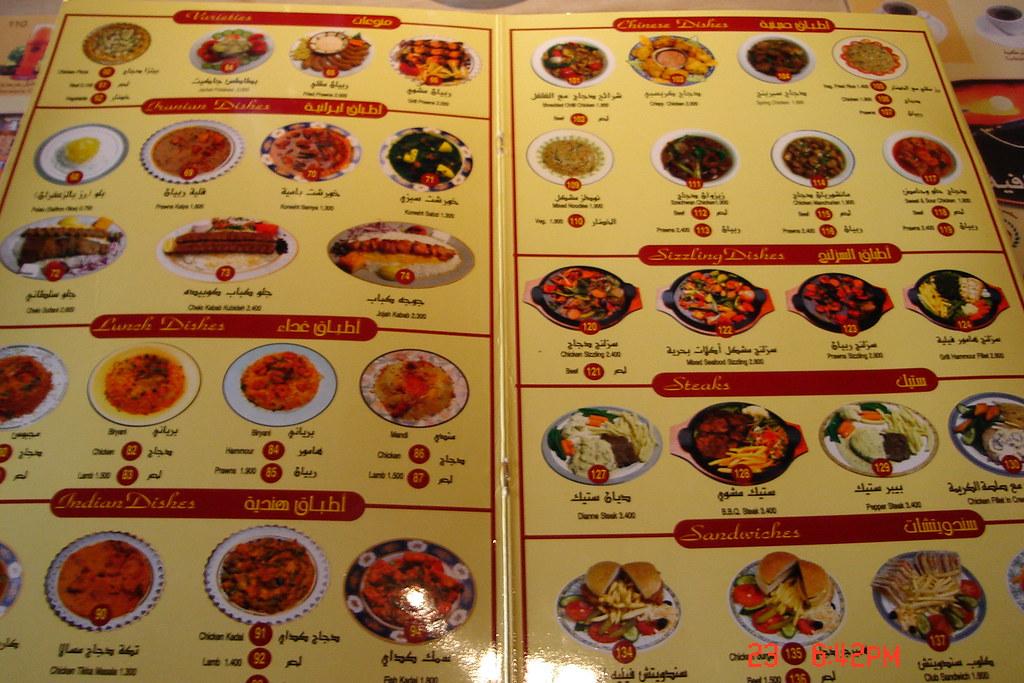 Secret Recipe Singapore Menu Cake