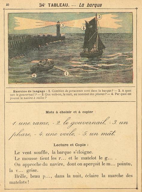 vocab34 barque