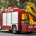 北京国际消防设备技术交流展览会 2010