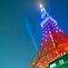 Celebration ! SAMURAI BLUE Light up by kicub_keane