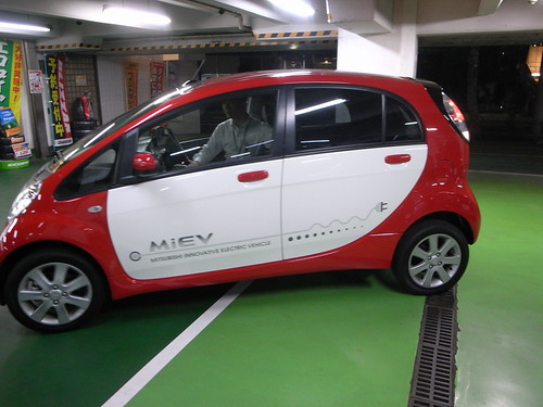 Mitsubishi Motors 2010 Alan David